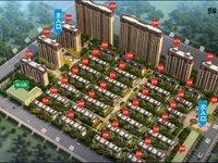 东方樾10楼he26楼120平米4室900元纯毛坯附近有吾悦广场,港汇公馆,
