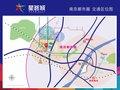 星荟城交通图
