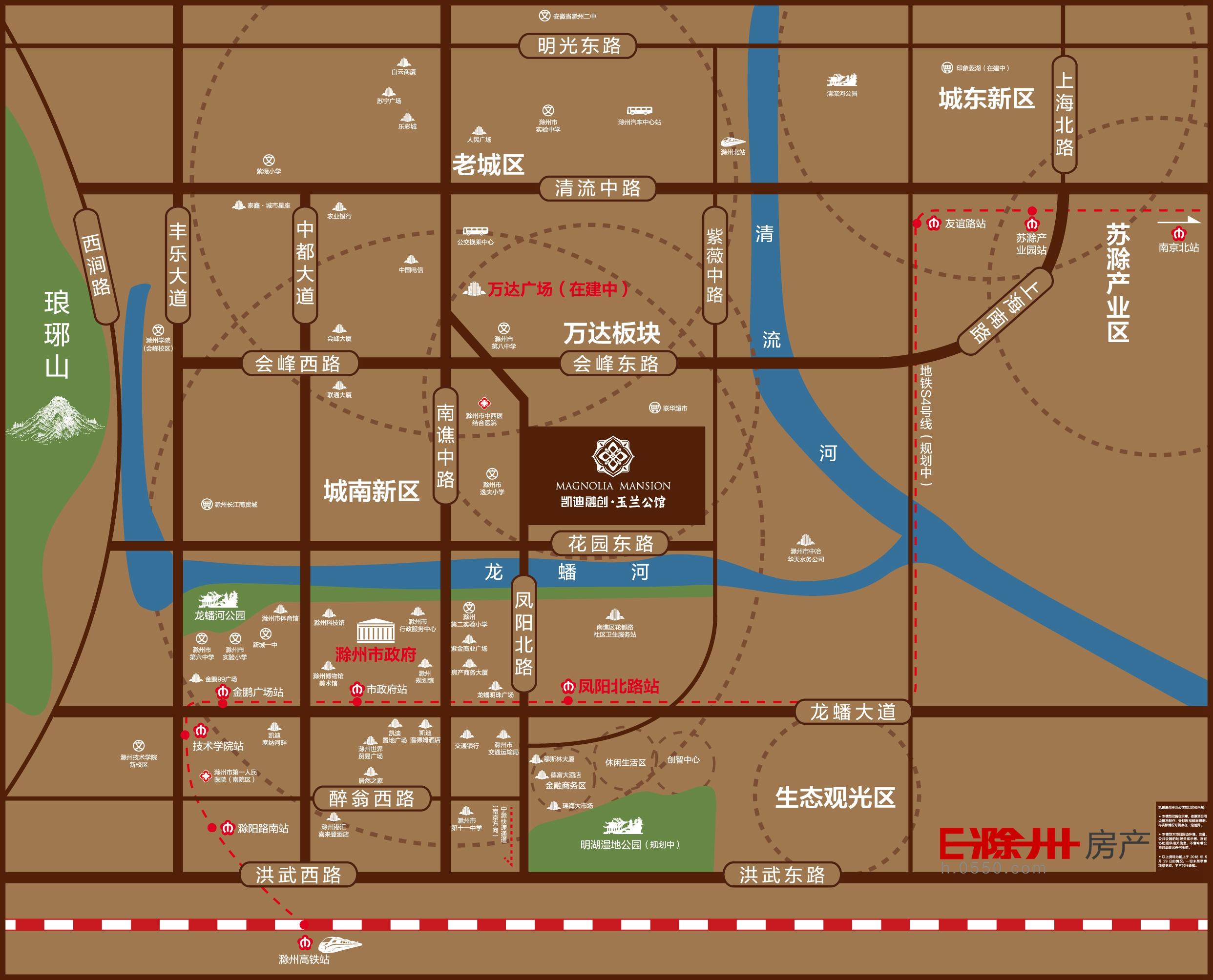金鹏·山河境配套图