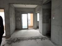 中州国际花园 毛坯3室