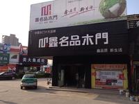 长江商贸城 64平方 独立商铺 55万