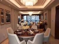 碧桂园紫龙府 180平4室 精装 总价140万 超大双阳台 采光无敌 可看房