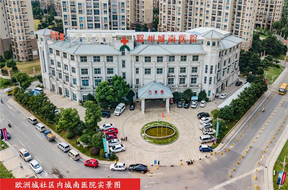 碧桂园·欧洲城玖禧澜湾实景图