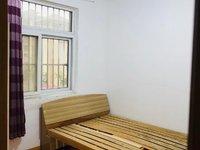 出租永鑫金色春天3室2厅1卫115平米1400元/月住宅