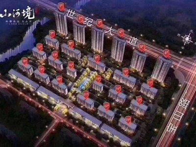 二小,五中校区房金鹏 山河境3室2厅1卫89平米64.9万住宅