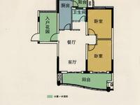 天逸华府93平方,超好楼层,客厅通阳台,