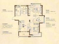 香頌名郡 三室兩廳 毛坯房 抵工程款 直接更名 可按揭