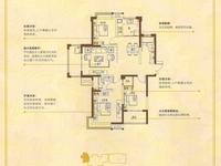 香頌名郡 三室兩廳 全新毛坯 全款永樂小學 東坡中學 無稅