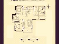 高速天地旁復試公寓買一層送一層實用面積有100平方哦