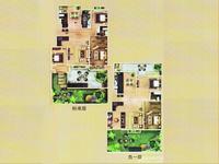 五中学区 单价6000 1楼花园洋房 赠送超大地下室
