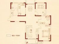 尚城国际 三室两厅送入户花园 毛坯现房 二实验小学 紫金广场 有税 有尾款有钥匙