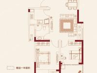 商城国际,地段好,一楼精装全配,无税