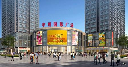中州国际最后几套小面积的户型了 价格便宜 地段成熟 附近都是小区 购物 上学方便