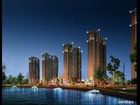 出售南湖一号3楼,送超大露台,116平米,三室两厅,毛坯无税,100万