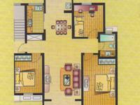 城北 宝山路学校对面 成兴花园婚房精装全配 拎包入住 有证无税 3室2厅
