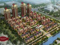 直降10万!滁州市最高档学区房金鹏玫瑰郡洋房放血出售!