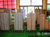 大成国际,70年产权公寓,通燃气,可贷款,直签合同免过户费用