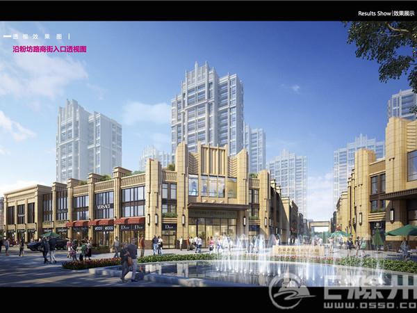 北京城建 金城华府城南市政府旁精品大三房