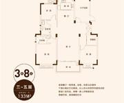 3栋8栋C3-133m²