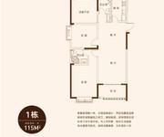 1栋A1-115m²