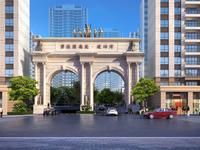 家主急卖 南京后花园 高铁新区 罗马世纪城玲珑苑 精装交付