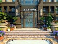 國興翡翠灣 洋房瑯琊新區核心板塊 五中 二附小學區 高層的價格買洋房您還在等什么