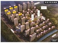 出售林溪书院,洋房5楼,115平米,三室两厅,毛坯有税88.8万