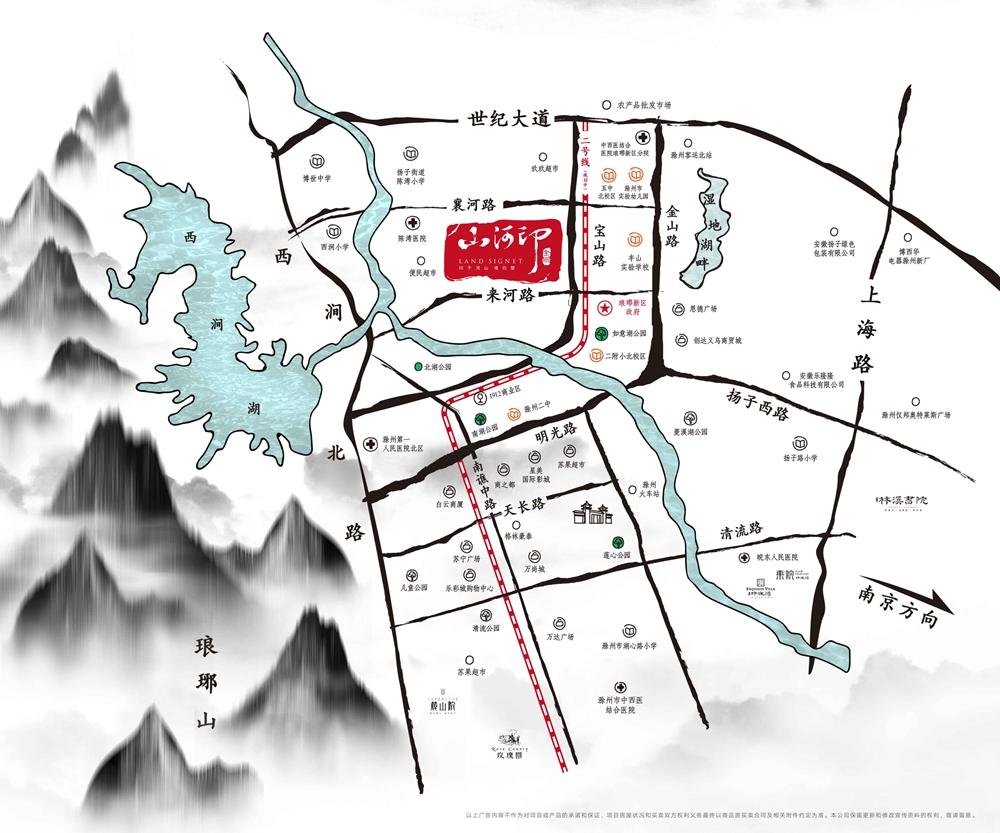 金鹏·山河印