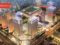 國金·滁州世界貿易廣場