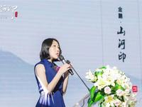 设计总监汪晨曦解析景观规划