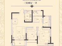 菱湖御庭 19楼 125平 3室2厅 毛坯 86.8万 无税