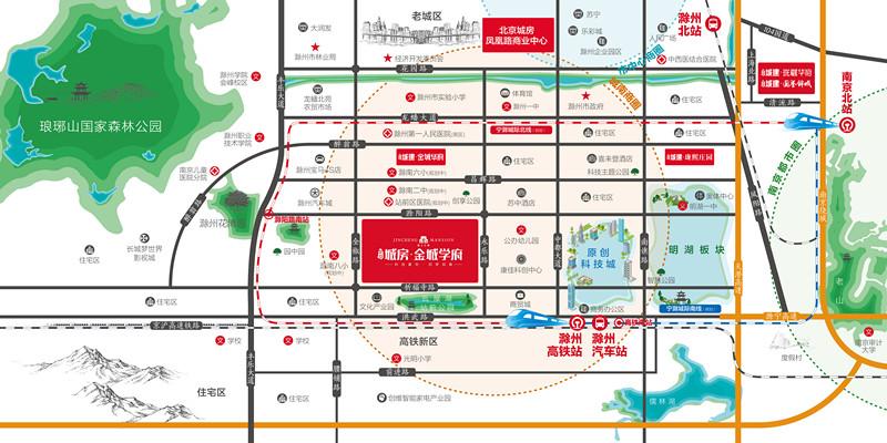 北京城房·金城学府配套图