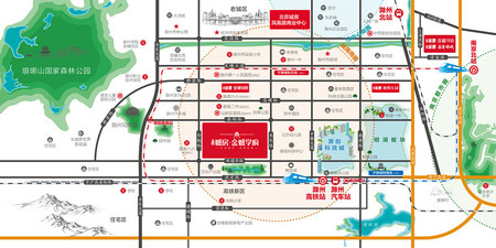 北京城房 金城学府2期-国誉学府地铁站旁精美高层洋房