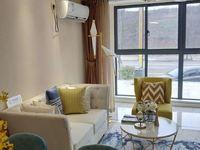 高铁站科创园对面星荟城复式公寓通燃气民用水电买 一层送 一层
