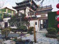 出售金鹏清风明月别墅,230平米,毛坯,直改名,415万
