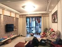 香樟花园、清流丽景 附近3室精装修 绝版多层、无公摊