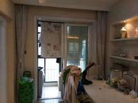 城南碧桂園仕府公館110平方三室兩廳毛坯的特價房