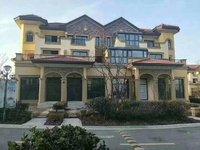 祥生十里双拼别墅,产证198平方加车库52平,纯毛坯,环境绿化非常好,空气清新。