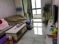 艺镜山城,婚房家电全是品牌,楼层好15856661151