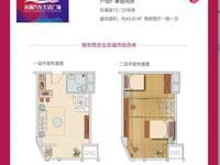 苏滁汽车生活广场 首付17万买城南新市政府旁正规2室2厅 适合投资和住家