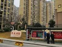 香榭丽舍 29楼复式 228平方 精装新房 126万 有税