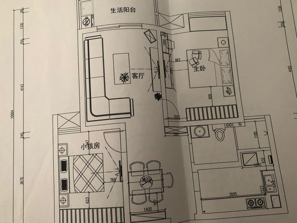 城南实验小区六中旁双学区房,装修好的房子,中间楼层,无税,采光非常好,周边配套全