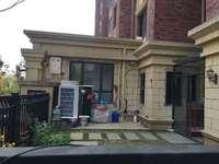 金鹏玫瑰郡一楼洋房 140平米 送复一楼 送前后超大院子 无税