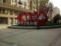 祥生艺境山城 多层洋房 黄金3楼 125平米