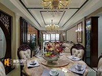 天逸华府桂圆顶楼复式 学区好实用面积300平 豪装70万 品牌家电 顶层私人花园