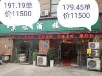 文昌花园,99广场黄金地段沿街一拖二旺铺,成熟地段,买到即收益。