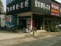 长江商贸城拐角商铺,78平,70万,价格能谈。
