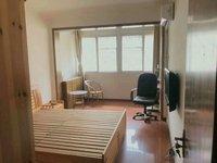 出租泰鑫城市星座1室1厅1卫40平米1000元/月住宅