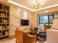 城南北京城房 学区房 位置好 未来升值潜力巨大