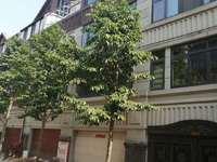 金陵赋联排别墅,现房4层,送车库两间,另有50平院子,20平露台,无税无尾款。